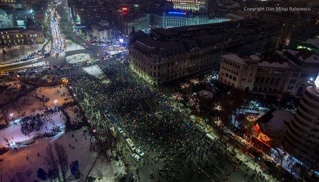 В Бухаресте против изменений уголовного законодательства собрался 50-тысячный митинг
