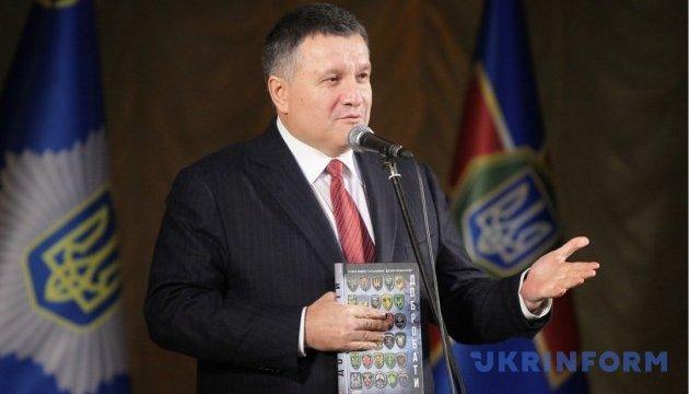 Аваков объяснил, куда делись 1300 пистолетов