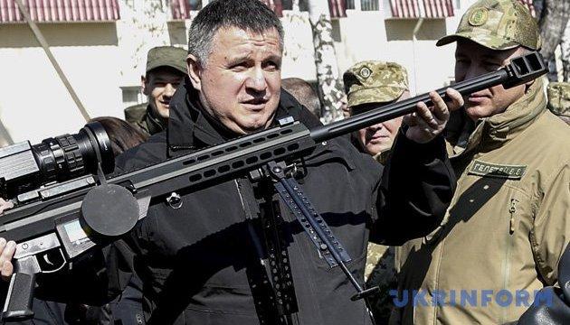 Аваков: в Україні на руках понад мільйон одиниць зброї