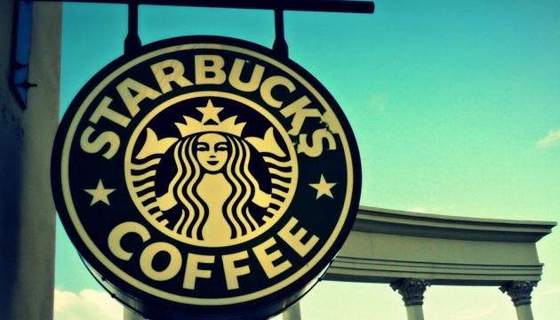 El café Starbucks aparecerá en los estantes de los supermercados ucranianos