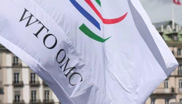 Украина инициирует пересмотр тарифов в ВТО - Минэкономики
