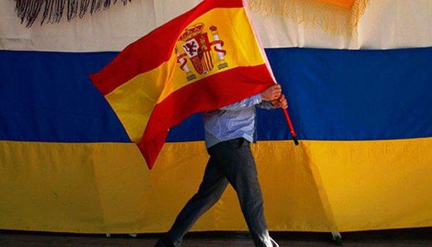 Vector español de Ucrania: 25 años de amistad