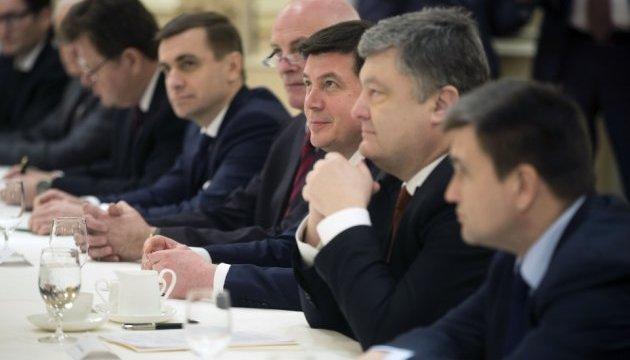 Порошенко обсудил с немецким бизнесом инвестиции в Украину
