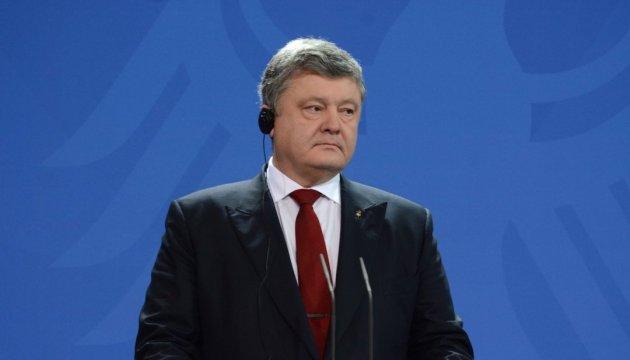 Москва не реагирует на запросы Украины и ОБСЕ по обстрелам на Донбассе - Порошенко
