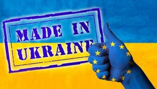 Український експорт до ЄС за неповний рік перевищив $12 мільярдів