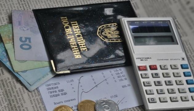 В Пенсионном фонде сказали, где в Украине самые высокие пенсии