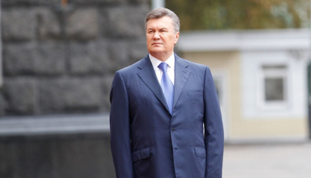 EU plans to prolong sanctions against Yanukovych, other former officials next week