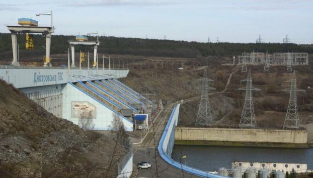 Молдова обеспокоена планами Украины построить шесть ГЭС на Днестре