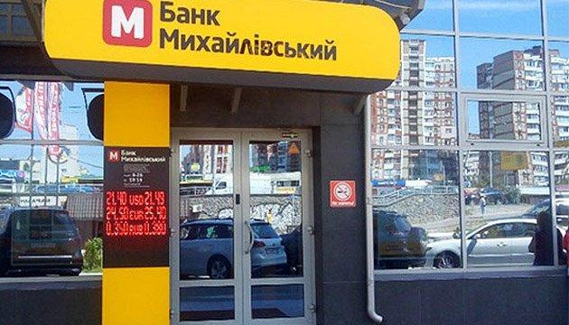 """Названі умови реструктуризації боргів вкладників """"Михайлівського"""""""