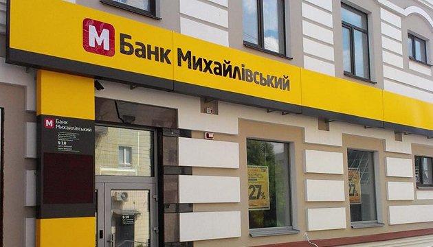 Суд визнав нікчемним договір факторингу між Михайлівським та