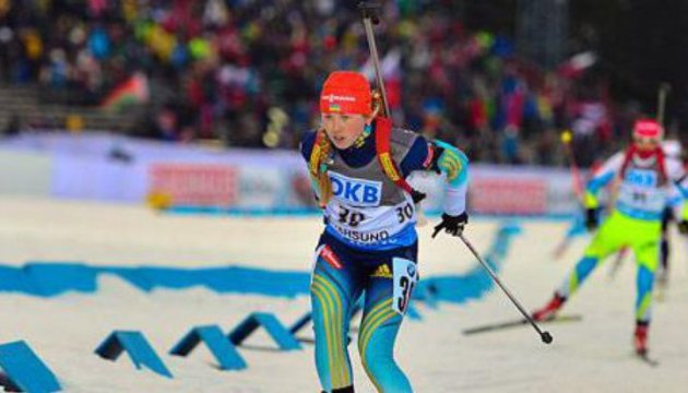 La biatleta ucraniana gana el bronce en la Universiada Mundial 2017