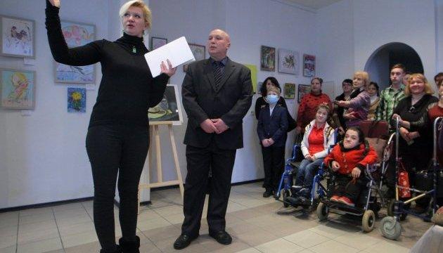 Художня виставка людей з особливостями розвитку: