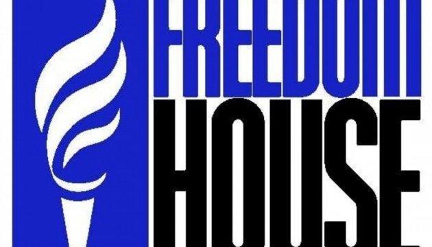 Freedom House констатує погіршення стану свободи у світі