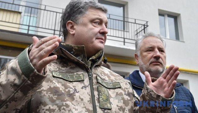 Жебривский – Президенту: После международного давления на РФ есть первые признаки