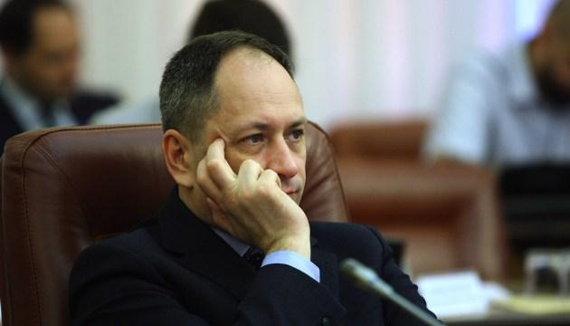 Уряд затвердив план реінтеграції Криму