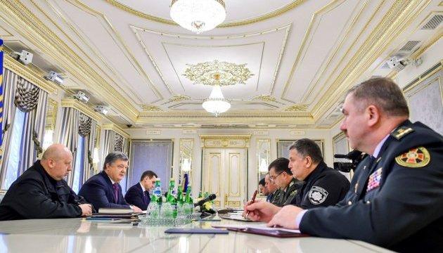 Для ремонта в Авдеевке требуется стабильное прекращение огня - Порошенко