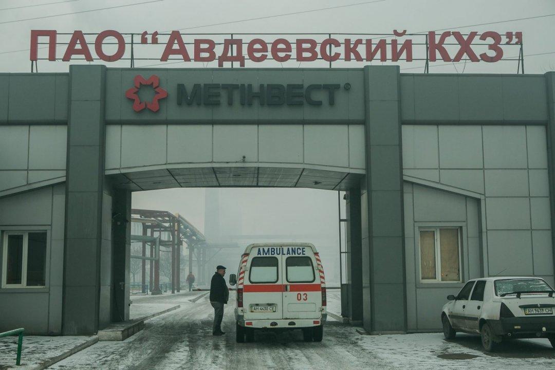 Авдіївський коксо-хімічний завод // Фото: theukrainians.org