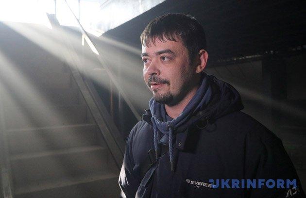 Кирилл Нетря
