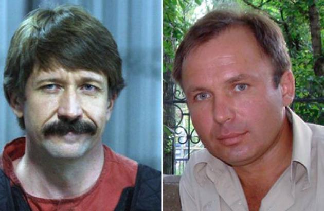Бут и Ярошенко