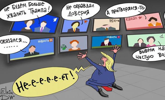Обама знал о вмешательстве России в выборы, но ничего не сделал, - Трамп - Цензор.НЕТ 848
