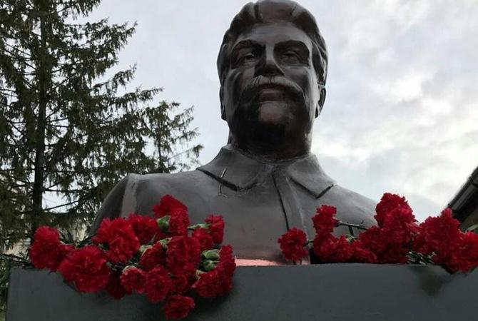 Відкриття пам'ятника Сталіну в Архангельську, 26 грудня 2016 року