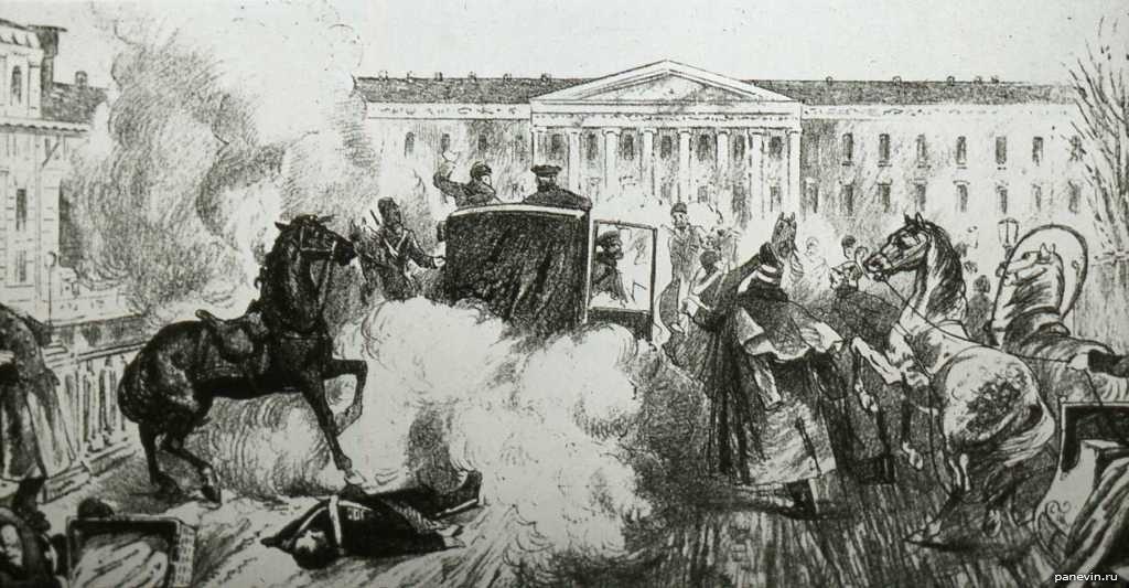 Вбивство Олександра II