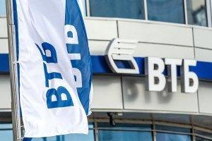 Заволодіння нерухомістю ВТБ Банку: прокуратура завершила досудове розслідування