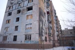 Прифронтова Авдіївка частково залишилася без тепла через аварію