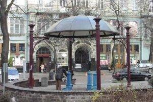 В Киеве построят новые артезианские скважины - КГГА