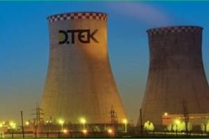 ДТЭК выводит шахты и обогатительную фабрику в простой с 1 апреля
