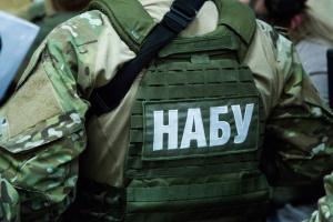 НАБУ назвало причину обшуків у Полтавській ОДА