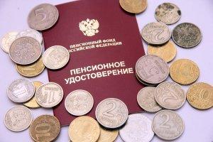 """Понад 60% росіян соромляться """"вічної бідності"""""""