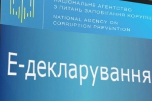 НАПК возобновило доступ к е-декларациям