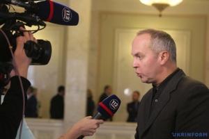 Шуфрич назвав двох кандидатів ОПЗЖ до нового Центрвиборчкому