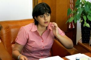 Румыния не поддержит собственного кандидата на должность главы Европрокуратуры