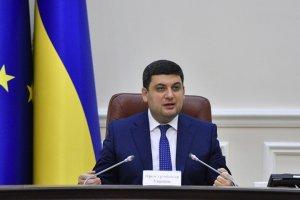 乌克兰总理格罗伊斯曼:设备生产将增加30多亿格里