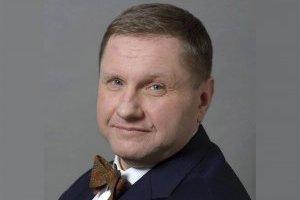 Костянтин Еггерт