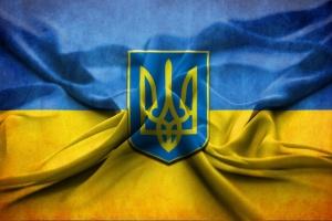Ucrania celebra el Día del Escudo Nacional
