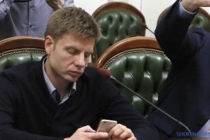Позиція України на сесії ПАРЄ буде представлена - Гончаренко