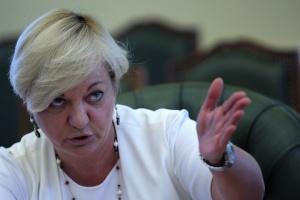 """Гонтарева розповіла про погрози Коломойського та """"знамениту ніч"""""""