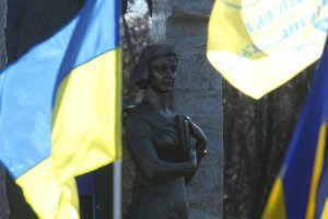В Киеве почтили память украинской поэтессы Елены Телиги