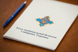За год в СНБО направили более 1,5 тысячи предложений о применении санкций