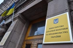 Україна представила 19 тонн зразків агропродукції на Зеленому тижні - Мінагро