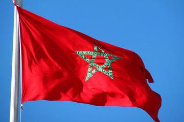 Украина и Марокко подписали договор об экстрадиции