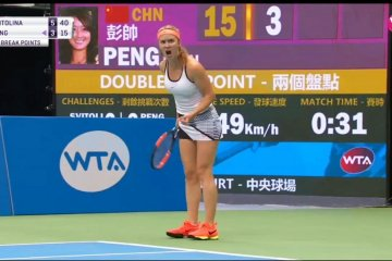 Svitolina's shot recognized best in Taiwan Open final. Video