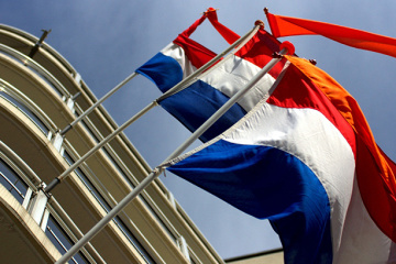 Lower House of Dutch Parliament endorses ratification of EU-Ukraine Association Agreement