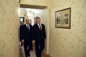 Україні й Молдові формати реінтеграції нав'язують ззовні - Порошенко