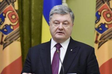 Порошенко сказав, коли запрацює міжурядова українсько-молдавська комісія