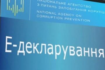 """Экс-госуполномоченная АМКУ """"забыла"""" в декларации сумму на 100 прожиточных минимумов"""