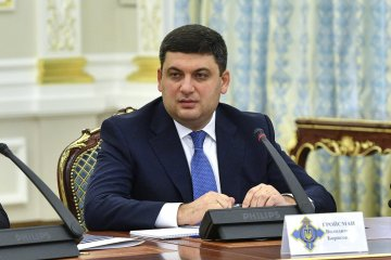 PM Groysman expects GDP to grow by more than 3%